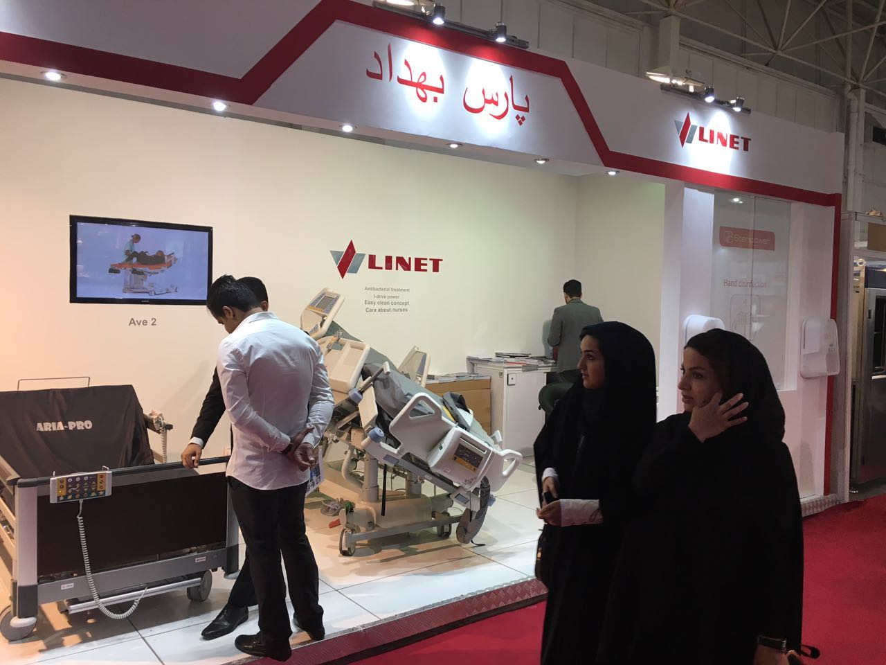 LINET booth at Teheran exhibition IRAN Health